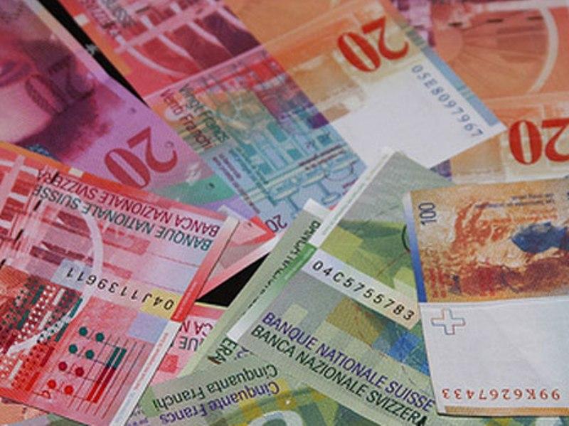 Zagrebačka banka snižava kamatu na 'švicarce'
