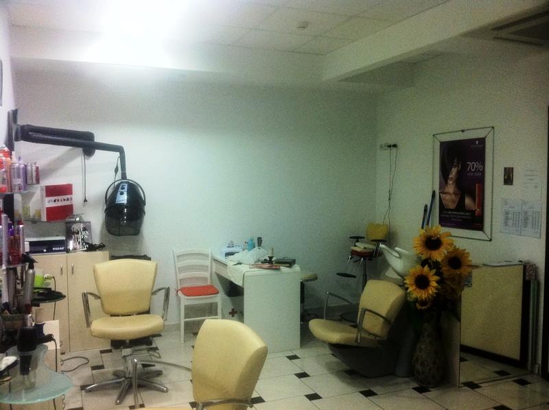 Poslovni prostor u prizemlju 32,25 m²
